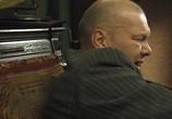 Сцена из фильма Команда восемь (2012) Команда восемь сцена 6