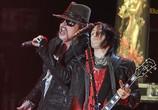 Сцена из фильма Guns N' Roses: Appetite for Democracy – Live at the Hard Rock Casino, Las Vegas (2014)