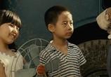 Кадр с фильма Землетрясение торрент 049065 ухажер 0