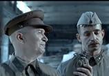 Кадр изо фильма Снайпер: Оружие возмездия