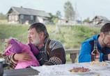 Сцена из фильма Жили-были (2018)