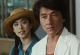 Сцена изо фильма Городской нимврод / Sing si lip yan (1993) Городской охотничек театр 0