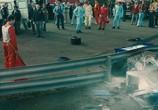 Кадр с фильма Гонка торрент 043067 люди 0