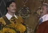 Сцена из фильма Три мушкетера / Les trois mousquetaires (1961) Три мушкетера сцена 16