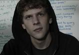 Сцена изо фильма Социальная невод / The Social Network (2010) Социальная интернет явление 0