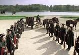 Сцена из фильма Тайны дворцовых переворотов (2000) Тайны дворцовых переворотов (6 фильмов) сцена 5