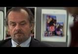 Кадр с фильма Управление гневом торрент 07134 сцена 0