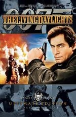 Джеймс Бонд - 007 : Искры с зыркалки / The Living Daylights (1987)
