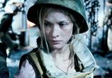 Сцена с фильма Август. Восьмого (2012)