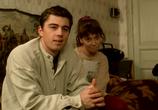 Кадр с фильма Брат