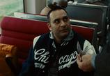 Кадр изо фильма Исходный адрес