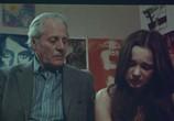 Сцена с фильма Анита: Дневник девушки-подростка / Anita - ur en tonаrsflickas dagbok (1973) Анита: Дневник девушки-подростка сценка 0