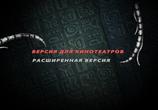 Кадр с фильма Чужой наперерез кому/чему Хищника