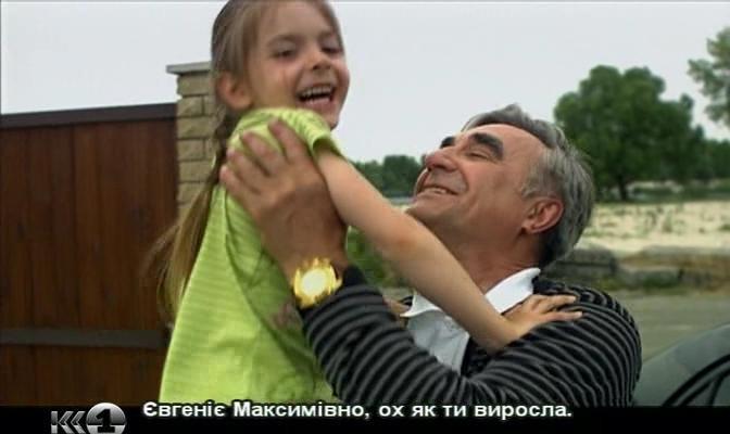 «Сваты 2 Сезон 1 2 Серия Смотреть Онлайн  » / 2006