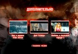 Кадр с фильма Туман торрент 09406 мужчина 02