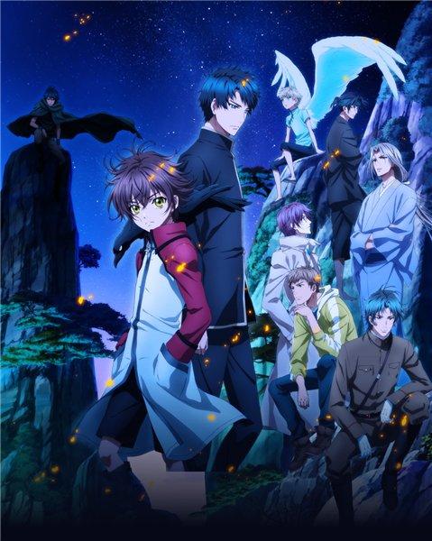 Hakkenden: Touhou Hakken Ibun / 2013 / 2.sezon / Anime / Mp4 / TR Altyaz�l�