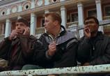 Кадр с фильма Жмурки торрент 0093 мужчина 0