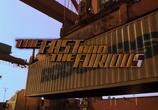 Кадр с фильма Форсаж