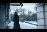 Кадр с фильма Похороните меня ради плинтусом торрент 014095 сцена 0