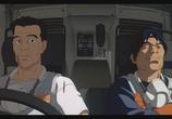 Кадр изо фильма Призрак на доспехах