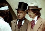 Сцена из фильма Приключения принца Флоризеля (Клуб самоубийц или приключения титулованной особы) (1979) Приключения принца Флоризеля