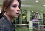 Сцена из фильма Алиби на двоих (2010) Алиби на двоих сцена 2