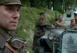 Кадр изо фильма Охотники вслед сокровищами