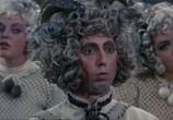 Сцена изо фильма Мама (1976) Мама зрелище 0