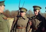 Кадр изо фильма Батальонъ торрент 096096 эпизод 0