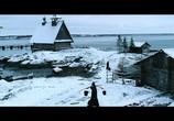 Кадр изо фильма Остров. торрент 06404 план 0