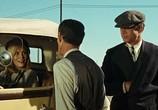 Сцена из фильма Бонни и Клайд / Bonnie and Clyde (1967)