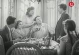 Сцена из фильма Обыкновенный человек (1956) Обыкновенный человек сцена 8