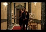 Кадр с фильма Плохая братия торрент 05723 ухажер 0