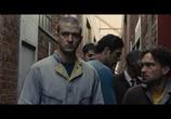 Кадр с фильма Время торрент 06378 любовник 01
