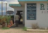 Кадр изо фильма Потерянная горница торрент 01224 работник 0