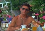 Сцена изо фильма Американский шпион / American Ninja (1985) Американский убийца картина 0