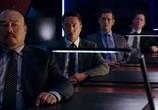 Кадр изо фильма Три икса: Мировое начальство торрент 045385 работник 0