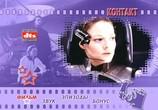 Кадр с фильма Контакт торрент 02686 ухажер 0