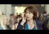 Кадр с фильма Вулкан страстей торрент 060036 работник 0