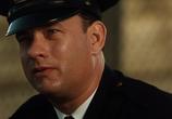 Кадр изо фильма Зеленая легуа