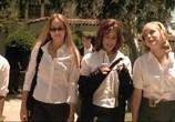 Сцена из фильма Стеклянный дом / The Glass House (2001) Стеклянный дом сцена 1