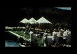 Кадр с фильма Игра торрент 04399 эпизод 0