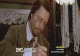 Кадр изо фильма Поклонница торрент 023398 любовник 0