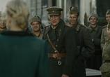Кадр изо фильма Безымянная - одна девица во Берлине