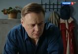 Кадр с фильма Тайны следствия торрент 032020 эпизод 0