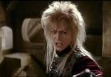 Сцена с фильма Лабиринт / Labyrinth (1986) Лабиринт