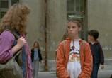 Сцена с фильма Бум / Boum (1980) Бум