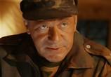 Сцена изо фильма Грозовые воротца (2006) Грозовые гульфик объяснение 0