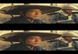 Кадр с фильма Врата дракона торрент 017341 сцена 0