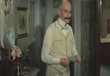 Скриншот фильма Замороженный / Hibernatus (1969) Замороженный сцена 5
